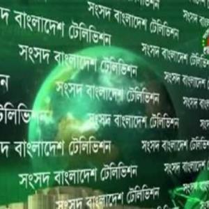 【現地報道に見るバングラデシュ市場の状況】3月29日より児童向けにテレビ授業を開始:2020年3月29日付けFinancial Express紙