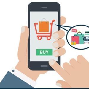【現地報道に見るバングラデシュ市場の状況】オンラインでの買い物が増加したが、苦情も山積している: 2020年7月30日付けFinancial Express紙