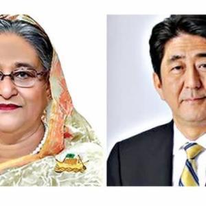【現地報道に見るバングラデシュ市場の状況】Hasina首相が日本による更なる投資を求める:2020年8月6日付けDaily Star紙