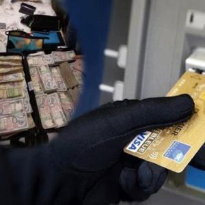 【現地報道に見るネパール市場の状況】中国人がATMをハッキングしたことからカトマンズの銀行は警戒感を強めている:2019年9月1日付けRepublica紙