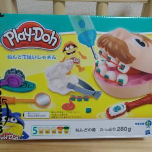 3歳児に「Play-Doh ねんどではいしゃさん」をプレゼント