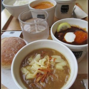 相方初の「スープ・ストック・トーキョー」