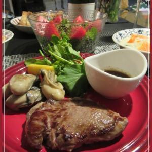 スプリングラムと牡蠣のソテー