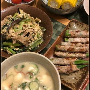 夏野菜たっぷり☆肉巻きオクラ