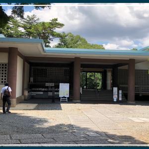 「五島美術館」〜「魚光」さんのランチ