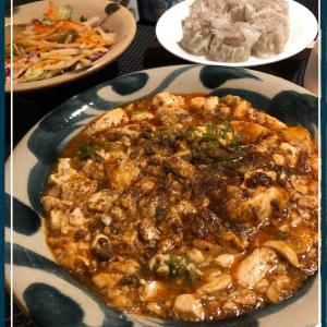 四川麻婆豆腐と焼売
