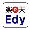楽天Edyと共通ポイントを使ったポイント3重取り。共通ポイント加盟店でポイント還元率3.5%