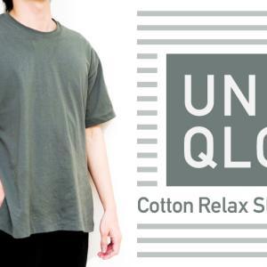 【UNIQLO コットンリラックススリットチュニック】メンズでも使えるレディースアイテム!複数枚買いもおすすめ。