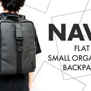 【NAVA FLAT ORGANIZED BACKPACK レビュー】通勤・通学にちょうどよいサイズのスクエアバックパック!