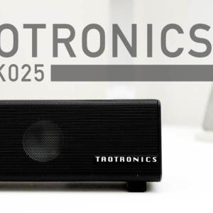 【TAOTRONICS TT-SK025 レビュー】コンパクトだけどパワフルな音!普段使いやすいサウンドバーです。[PR]