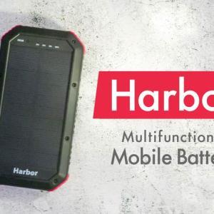 【Harbor レビュー】30000mAhの超大容量モバイルバッテリー!キャンプや緊急時用としても使えます。[PR]