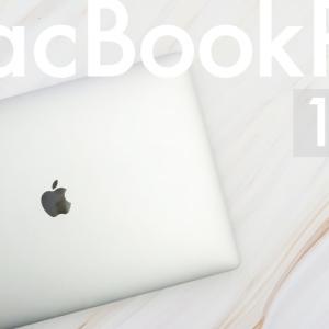 【MacBookPro 16インチ】MacBookProのレビューと使用用途。同時に購入した周辺機器も紹介しています。