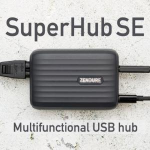 【SuperHub SE レビュー】充電からHDMI出力まで可能なUSBハブ!1台多役なオールインワンガジェットです。[PR]