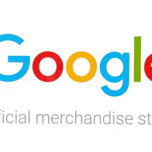 【Google公式グッズ】Google marchandise storeで公式Tシャツやステッカーを購入しました!