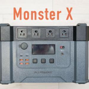 【MonsterX レビュー】アウトドアで大活躍のポータブル電源!超大容量+大出力のモンスタースペックです。[PR]