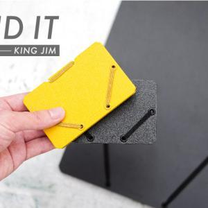 【SAND IT(サンドイット) レビュー】ミニマルなA4ファイル&カードホルダー!収納量に合わせて形が変化するのが特徴です。