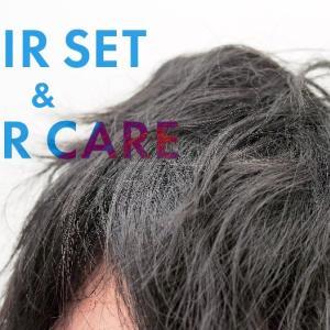 【ヘアセット&ヘアケア用品】現在使っているヘア関連グッズまとめ!ワックスなど基本的なアイテムを紹介。