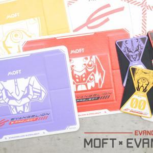 【EVANGELION e:project】MOFT × EVANGELIONのスマホ&PCスタンドレビュー!ファン必見のコラボアイテムです。[PR]
