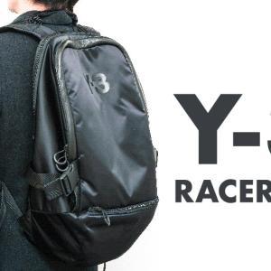 【Y-3(ワイスリー) RACER バックパック レビュー】上品でスポーティーなバックパック!ミニマルすぎないデザインも特徴。