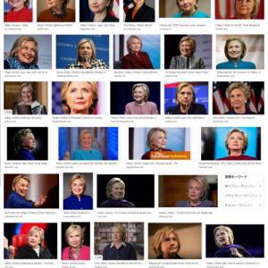 ヒラリー・クリントン(政治家)のエネルギー・氣
