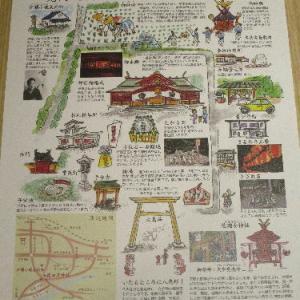 猿田彦神社の境内案内図から出るエネルギー・氣