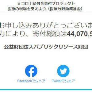 【100日間波動アップ実践企画】事前スタート4日目