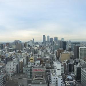 【右脳派の未来予測】名古屋