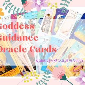 女神のガイダンスオラクルカード!大好き【ドリーンバーチュー】意味など