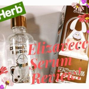 【韓国コスメ】iHerb エリザベッカの美容液!黄金のツバメの巣セラム【絶対買うべき】
