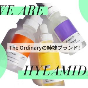 The Ordinary(ジ オーディナリー)の姉妹ブランド Hylamide(ヒラミド)! おすすめコスメ