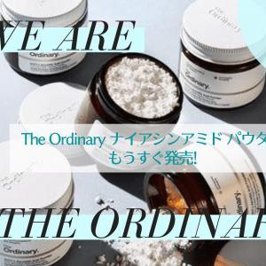 The Ordinary(ジ オーディナリー) ナイアシンアミド パウダー新発売!