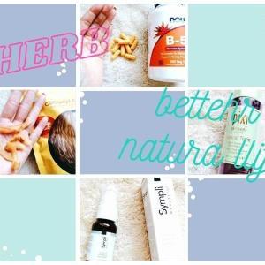 【iHerb】pixiレチノール化粧水,リバイタライジングビタミンAコンプレックスetc【購入品紹介】