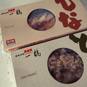 毎年恒例(-ω-)/ 岡山の外壁塗装・屋根塗装・住宅リフォームはにこぺいんと!