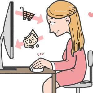 「買い物熱」は、元気の印、生きる熱