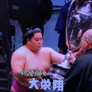 祝・初場所優勝は大栄翔!!