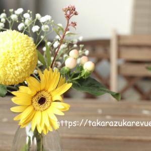 【クリス店長の真似っこ】お花を長持ちさせて愛する方法