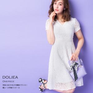 【まだ間に合う】美弥ちゃん千秋楽プチプラ白装束ファッション