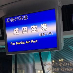 【台湾しーずん10-1】~秋の台湾鉄道ひとり旅~台湾南下編 スタート!