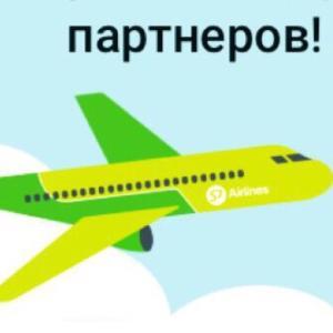 嗚呼、ロシア旅行も中止しました。