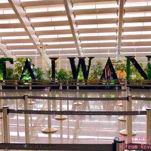 台湾への観光客受け入れ、年内再開か?
