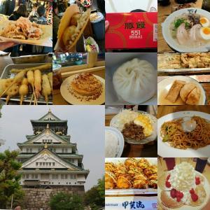 3年前の大阪食いだおれ旅。その①日目