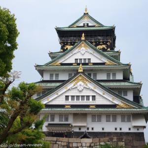 3年前の大阪食いだおれ旅。その②大阪城&お笑いライブ