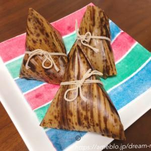 『端午節』台湾粽子/ちまきを作ってみました。(蒸し器不要)
