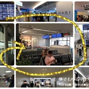 台湾一人旅②ー台湾人親子と空の旅ー