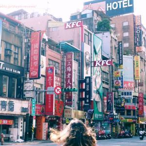 台湾一人旅⑧ 行天宮で人生相談。