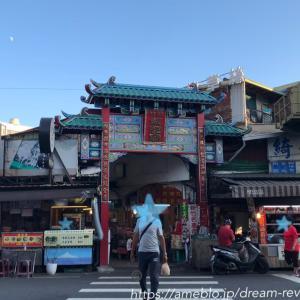 台湾一人旅⑪ 新竹さんぽ、同じく道迷ってる。