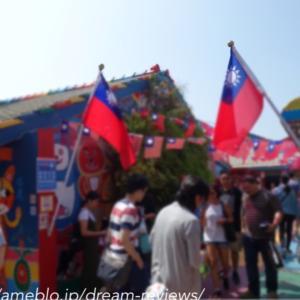台湾一人旅⑮5日目ー路線バスと胃痛の先の虹村ー