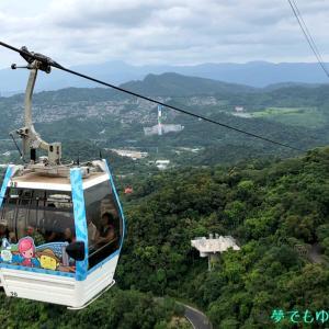 台北: ゴンドラに乗って猫空ゆらゆら空の旅。