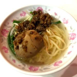 池袋: 古都台南坦々麺でやさしい〆の一杯。