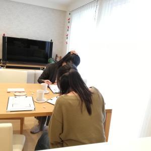 【開催報告】今年最後のおうちセミナー開催しました!!